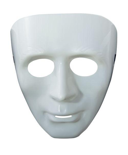 qualité supérieure styles de variété de 2019 Nouvelle Masque adulte rigide blanc