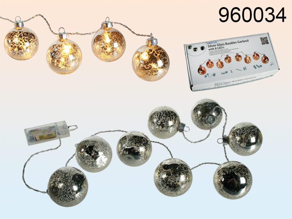 Guirlande lumineuse boules en verre - argent - 1.20m