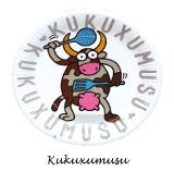 decoration anniversaire kukuxumusu
