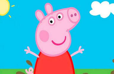 deco anniversaire pepa pig
